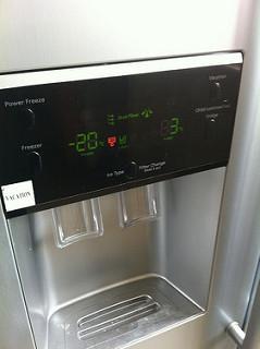 Refrigerateur americain ne fait plus de glacons